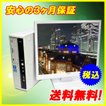 中古デスクトップパソコン Windows7|NEC MK25MB-C 17液晶セット|Core i5 2400S|HDD:500GB|DVDマルチ|送料無料