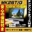 中古パソコン Windows7 搭載|NEC MK26T/GF-C|Core i5 2.66GHz|19インチワイド液晶一体型|KingSoft Office