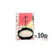 甘酒 あま酒 3食入 10袋 希釈タイプ ノンアルコール 愛媛 米麹の甘酒