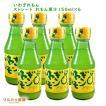 いわぎレモン 150ml 6本 レモン果汁 防腐剤ワックスなし 瀬戸内レモン使用 一部地域送料無料