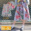 大きいサイズ レディース スカート ミモレ丈 フレア ストライプ×花柄 ウエストリボン 裏地 ロングテール ボトムス 体型カバー 春 夏 30代40代 ファッション mo