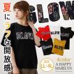 大きいサイズ レディース トップス 半袖 Tシャツ ロゴ2type アップリケ カットソー 体型カバー 夏 30代 40代 50代 ファッション
