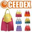 CEEDEX FIN シーデックスフィン/ボディボード用スイムフィン