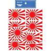 ミリタリーワッペン 日本海軍旗 S 10枚 国旗/軍旗