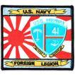 アメリカ軍 ミリタリー ワッペン 米海軍USS MIDWAY