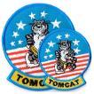 アメリカ海軍 ミリタリーパッチ TOMCAT マスコット ワッペン MS2Pセット