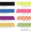 【マークスオリジナル】マスキングテープ・ベーシック(VISIBLE NEON)/マステ/パターン