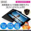 タブレット 格安 10.1インチ wi-fi Android タブレッ...
