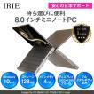 【予約】ノートパソコン 新品 windows10 2in1 タブレ...