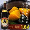 【まろやか仕立て】甘口醤油(1.8リットル)