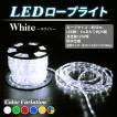 1250球 50m    LEDロープライト クリスマスイルミネーション/チューブライト白