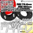 MP ワイドトレッドスペーサー BMW用 15mm 5穴 P.C.D.120  P1.5 内径72.6 外径150 M12 P1.5 41mmボルト付 ブラック