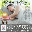 今治タオル タオルケット idee Zora イデゾラ ボタニカル タオルケット シングルサイズ ジャガード織り 綿 ギフト  国産 日本製