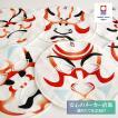 今治タオル 歌舞伎フェイスマスク 8種類 日本製 パイル ホームエステ バスタイム ギフト リラックス カブキ