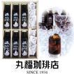 丸福珈琲店 瓶詰め珈琲 6本セットフレッシュ付 アイスコーヒーギフト