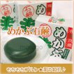 お肌もちもち♪めかぶ石鹸 1個  商品番号10101-1