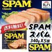 ★SPAM スパム 340g X 5缶★