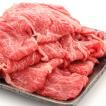 淡路牛モモバラスライス 1.2kg メガ盛り 期間限定 送料無料 冷凍配送