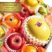 晩白柚 フルーツ詰め合わせ フルーツギフト 大セット お歳暮 お誕生日 お供え 贈答用