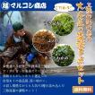 【送料無料】岩手三陸 わかめ・ふのり・すき昆布 海藻3点セット