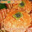 (かに・蟹・カニ)北海道産 冷凍毛蟹(毛ガニ) 500g×2尾セット