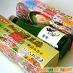 北海道の地酒と函館いか塩辛・函館松前漬セット(日本酒1本・イカ塩辛&松前漬け)食べ比べセット