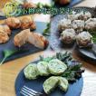 小樽のお惣菜セット 小樽飯櫃