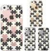 iPhone5/5S/SE ハードスマホケース パズル イエロー グレー