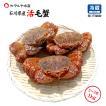 (石川県産)毛蟹:1.0kg詰め合わせ(雄雌混合2〜4匹)