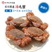 (石川県産)毛蟹:1.5kg詰め合わせ(雄雌混合3〜5匹)