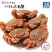 (石川県産)毛蟹:2.0kg詰め合わせ(雄雌混合3〜6匹)