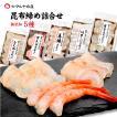 (石川県産)昆布〆/刺身 特撰5種詰め合せ:平目/真鯛/甘えび/すずき/紋甲いか