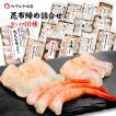 昆布締め 詰め合わせ (石川県産) のどぐろ+選べる9種!