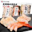 (石川県産)昆布〆/刺身 特撰3種詰め合せ:真鯛/平目/甘えび