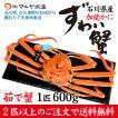 ズワイガニ/加能かに (石川県産) 1匹 600g以上