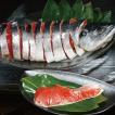 紅鮭 中塩 2.2kg 姿切り 切り身 迫力の一尾まるごと 化粧箱