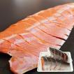 鮭 天然紅鮭 約1キロ 甘塩 サケ 半身 姿切身 さけ 2分...