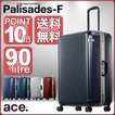ace. エース パリセイド F スーツケース 68センチ 90リットル 10泊 2週間 ACE Palisades-F キャリーケース 05574