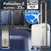 ace. TOKYO エース トーキョー レーベル スーツケース キャリーバッグ パリセイド Z 47センチ 33リットル 機内持ち込み可能 Palisades-Z キャリーケース 05582