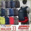 コールマン リュック ウォーカー33 33リットル Coleman リュック Walker33 CBB4031  200002