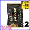 美ら豆(ちゅらまめ)[島胡椒] (10gx8袋入)
