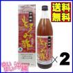 沖縄産もろみ酢(黒糖入り) 900ml