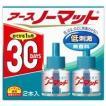 アースノーマット 取替えボトル 30日用 無香料(2本入)/ アース製薬