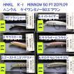 (クリックポスト発送可)HMKL K-I MINNOW 50 F1 2019.09  /ハンクル ケイワンミノー50エフワン