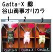 メガバス Gstta-X 鯰 ガッタX ナマズ 谷山商事オリジナルグローカラー