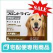 B:フロントラインプラス 犬用 L (20〜40kg) 6ピペット 動物用医薬品 使用期限:2021/08/31以降(05月現在)
