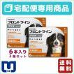 B:フロントラインプラス 犬用 XL (40〜60kg) 6ピペット 2箱セット 動物用医薬品 使用期限:2021/05/31以降(05月現在)