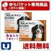 A:フロントラインプラス 犬用 XL (40〜60kg) 6本入 2箱セット 動物用医薬品 使用期限:2021/05/31以降(05月現在)