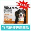 B:フロントラインプラス 犬用 XL (40〜60kg) 6ピペット 動物用医薬品 使用期限:2021/05/31以降(05月現在)
