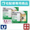 B:フロントラインプラス 犬用 M (10〜20kg) 6ピペット 2箱セット 動物用医薬品 使用期限:2021/07/31以降(05月現在)